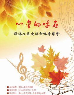 貴州booklet-01