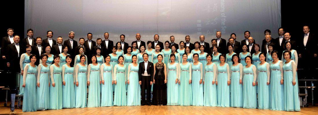 美聲合唱團
