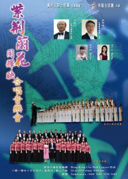 leaf2010a2